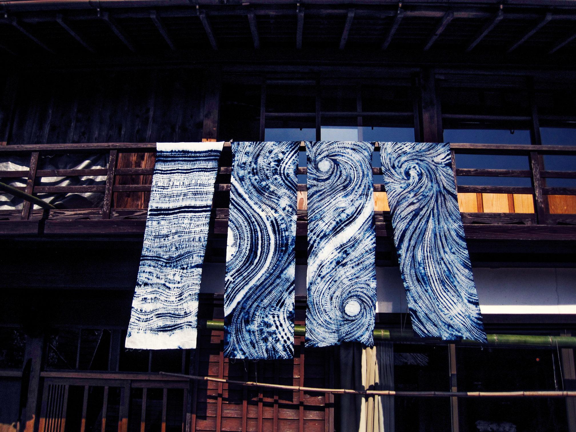 Mai Textile Studio